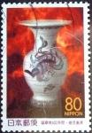 sellos de Asia - Japón -  Scott#Z256 intercambio 0,75 usd 80 y. 1998
