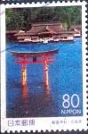 Stamps Japan -  Scott#Z251 intercambio 0,75 usd 80 y. 1998