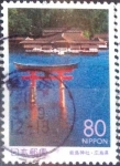 sellos de Asia - Japón -  Scott#Z251 intercambio 0,75 usd 80 y. 1998