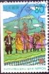 Sellos de Asia - Japón -  Scott#Z240 intercambio 0,75 usd 80 y. 1998