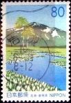 sellos de Asia - Japón -  Scott#Z243 intercambio 0,75 usd 80 y. 1998