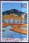 sellos de Asia - Japón -  Scott#Z244 intercambio 0,75 usd 80 y. 1998