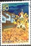 sellos de Asia - Japón -  Scott#Z236 intercambio 0,75 usd 80 y. 1998