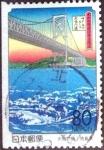 Sellos de Asia - Japón -  Scott#Z237 intercambio 0,75 usd 80 y. 1998