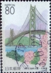 sellos de Asia - Japón -  Scott#Z238 intercambio 0,75 usd 80 y. 1998