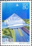 Stamps Japan -  Scott#Z230 intercambio 0,75 usd 80 y. 1997