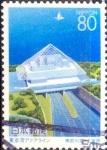 sellos de Asia - Japón -  Scott#Z230 intercambio 0,75 usd 80 y. 1997
