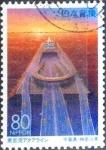 sellos de Asia - Japón -  Scott#Z231 intercambio 0,75 usd 80 y. 1997