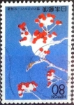 Stamps Japan -  Scott#Z232 intercambio 0,75 usd 80 y. 1997