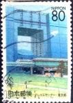 Sellos de Asia - Japón -  Scott#Z225 intercambio 0,75 usd 80 y. 1997