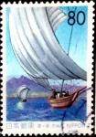 Stamps Japan -  Scott#Z223 intercambio 0,75 usd 80 y. 1997