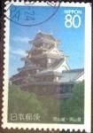 Stamps Japan -  Scott#Z209 intercambio 0,75 usd 80 y. 1997