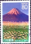 Stamps Japan -  Scott#Z206 intercambio 0,75 usd 80 y. 1997
