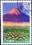 Sellos de Asia - Japón -  Scott#Z206 intercambio 0,75 usd 80 y. 1997