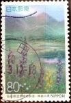 Sellos de Asia - Japón -  Scott#Z198 intercambio 0,75 usd 80 y. 1996