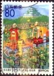 Sellos de Asia - Japón -  Scott#Z200 intercambio 0,75 usd 80 y. 1996