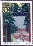 Sellos de Asia - Japón -  Scott#Z188 intercambio 0,75 usd 80 y. 1996
