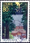 Stamps Japan -  Scott#Z188 intercambio 0,75 usd 80 y. 1996