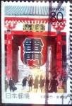 Sellos de Asia - Japón -  Scott#Z194 intercambio 0,75 usd 80 y. 1996