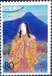Sellos de Asia - Japón -  Scott#Z187 intercambio 0,75 usd 80 y. 1996