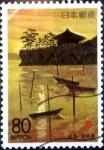 Sellos de Asia - Japón -  Scott#Z154 intercambio 0,75 usd 80 y. 1994