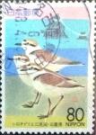 Stamps Japan -  Scott#Z151 intercambio 0,75 usd 80 y. 1994