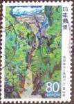 Sellos de Asia - Japón -  Scott#Z144 intercambio 0,75 usd 80 y. 1994