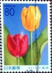 Stamps Japan -  Scott#Z404 intercambio 0,75 usd 80 y. 2000
