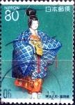 Sellos de Asia - Japón -  Scott#Z429 intercambio 0,75 usd 80 y. 2000