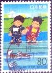 Sellos de Asia - Japón -  Scott#Z433 intercambio 0,75 usd 80 y. 2000