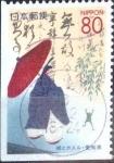 Sellos de Asia - Japón -  Scott#Z436 intercambio 0,75 usd 80 y. 2000