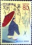 Stamps Japan -  Scott#Z436 intercambio 0,75 usd 80 y. 2000