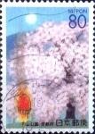 Sellos de Asia - Japón -  Scott#Z437 intercambio 0,75 usd 80 y. 2000