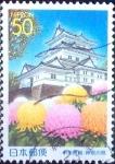 Stamps Japan -  Scott#Z441 intercambio 0,50 usd 50 y. 2000