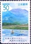 Sellos de Asia - Japón -  Scott#Z453 intercambio 0,50 usd 50 y. 2000