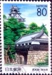 Sellos de Asia - Japón -  Scott#Z463 intercambio 0,75 usd 80 y. 2001