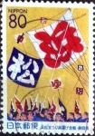 Sellos de Asia - Japón -  Scott#Z477 intercambio 0,75 usd 80 y. 2001