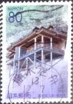 Sellos de Asia - Japón -  Scott#Z495 intercambio 0,75 usd 80 y. 2001