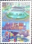 Stamps Japan -  Scott#Z509 intercambio 0,75 usd 80 y. 2001