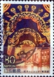 Stamps Japan -  Scott#Z526 intercambio 0,75 usd 80 y. 2001
