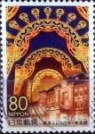 Sellos de Asia - Japón -  Scott#Z526 intercambio 0,75 usd 80 y. 2001