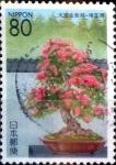 Sellos de Asia - Japón -  Scott#Z542 intercambio 0,95 usd 80 y. 2002