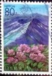 Stamps Japan -  Scott#Z552 intercambio 1,00 usd 80 y. 2002