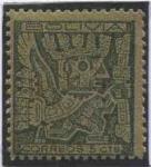 sellos de America - Bolivia -  Puerta del sol de Tiahuanacu