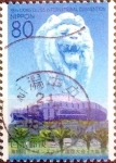 Stamps Japan -  Scott#Z561 intercambio 1,00 usd 80 y. 2002