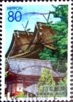 Sellos de Asia - Japón -  Scott#Z586 intercambio 1,00 usd 80 y. 2003