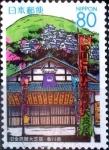 Stamps Japan -  Scott#Z587 intercambio 1,00 usd 80 y. 2003