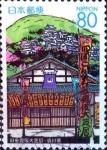 Sellos de Asia - Japón -  Scott#Z587 intercambio 1,00 usd 80 y. 2003