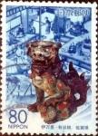 Sellos de Asia - Japón -  Scott#Z588 intercambio 1,00 usd 80 y. 2003