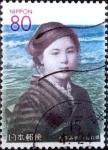 Stamps Japan -  Scott#Z589 intercambio 1,00 usd 80 y. 2003